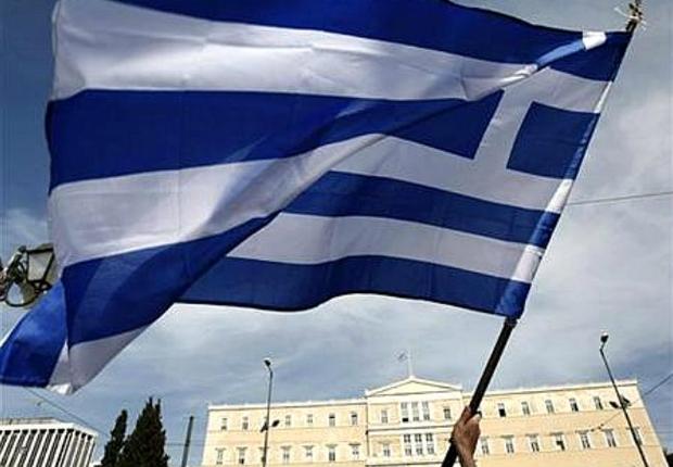 Grécia - Bandeira da Grécia (Foto: AFP Photo)