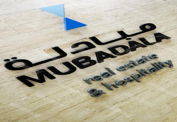 Mubadala (Foto: Reprodução internet)