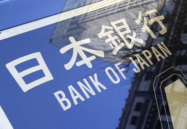 Fachada da sede do Banco do Japão (Foto: Getty Images)