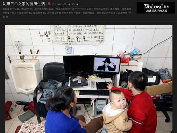 Zeng Lijun Transformou um lavabo público em sua casa (Foto: Reprodução/News163)