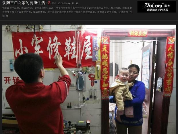 'Minha vida é melhor agora do que antes', diz Zeng Lijun (Foto: Reprodução/News163)