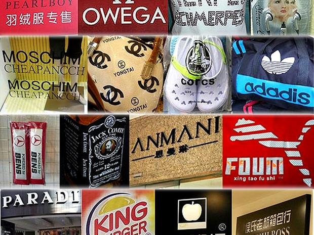 Marcas famosas como Playboy, Sony, Puma, Chanel, Adidas, Mochino, Jack Daniel's, Prada e Armani são copiadas e vendidas nas lojas da China (Foto: Reprodução internet)