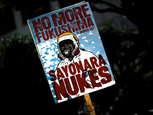 Fukushima (Foto: EFE)