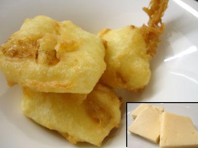 Leche frita (Foto: Laura Lopes)