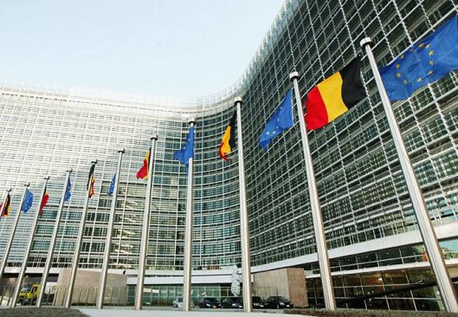 União Europeia (Foto: Reprodução Internet)