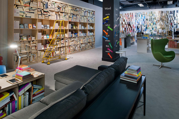 Selfridge Library (Foto: Andrew Meredith)
