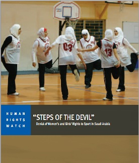 Segundo o relatório da Human Rights Watch, o governo saudita adota medidas que impedem as mulheres de competir. A organização pede que o país seja banido do Jogos de 2012 (Foto: Reprodução)