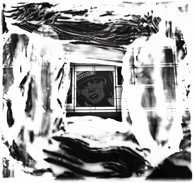 Sem Título, série Sobras, de Geraldo de Barros, 1996-1998 (Foto: Geraldo de Barros)