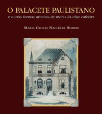 livros_arquitetos_arquitetura (Foto: divulgação)