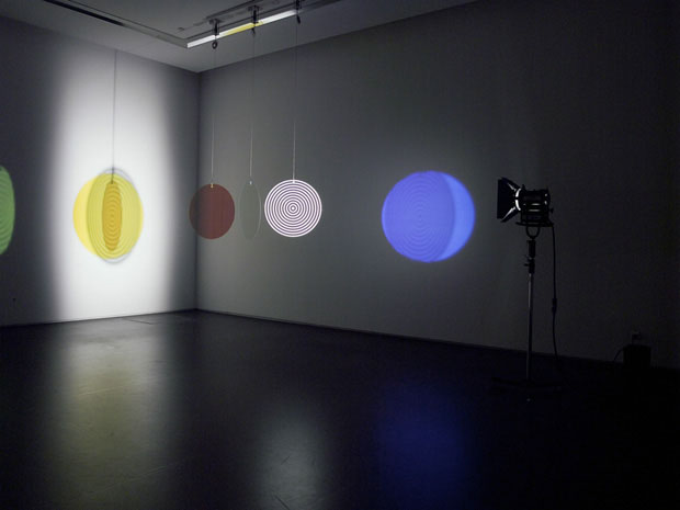 Your Concentric Welcome, Olafur Eliasson, 2004