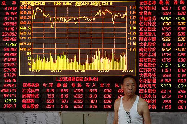 As declarações de Ben Bernanke ajudaram os mercados asiáticos a se recuperarem