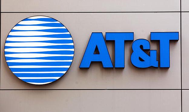 Fachada da sede da AT&T nos EUA. Nos últimos anos, os negócios das páginas amarelas apresentou queda de receita de cerca de 30% (Foto: Getty Images)