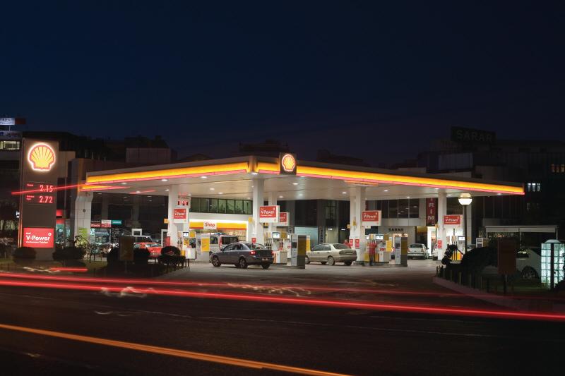 Shell (Foto: LuizGXavier/Wikipedia)