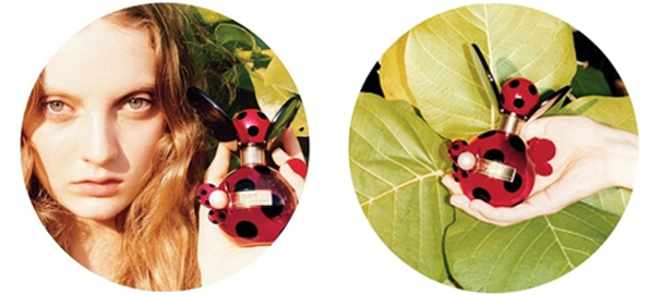 poa perfume (Foto: Divulgação)