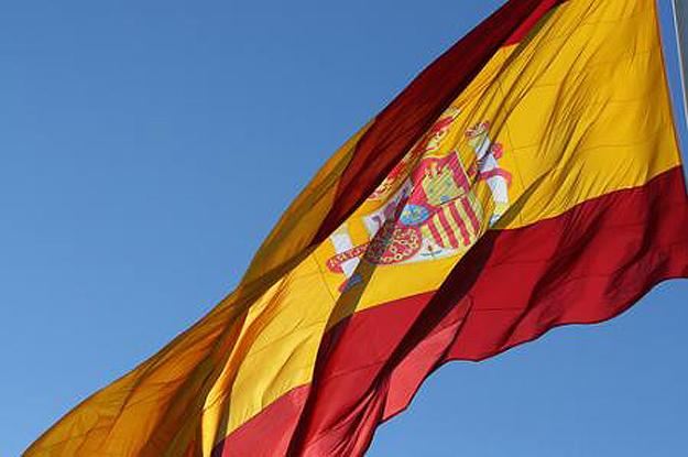 Bandeira da Espanha (Foto: Getty Images)