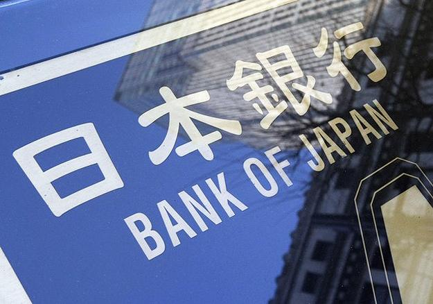 Políticos acreditam que o BoJ deveria comprarmais dívida do governo para injetar dinheiro na economia
