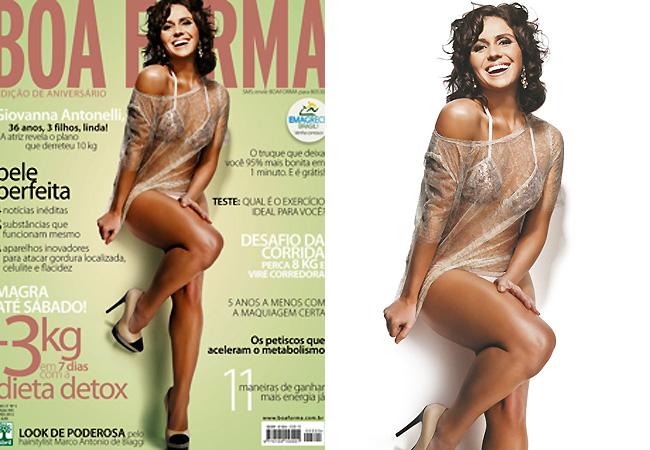 Giovanna Antonelli (Foto: Reprodução/Twitter)