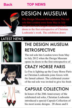 Christian Louboutin: o aplicativo (Foto: Divulgação)