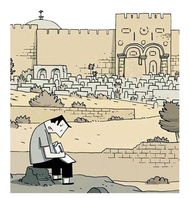 Ilustração do livro Crônicas de Jerusalém  (Foto: Ilustração: Guy Delisle)