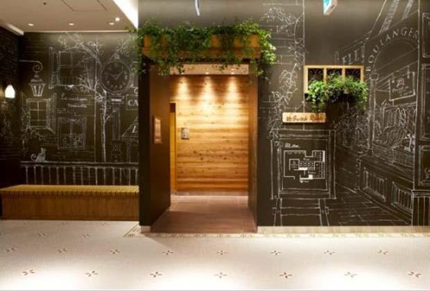 Banheiro francês - Shibuya Hikarie edit (Foto: Reprodução)