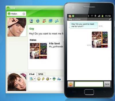 ICQ (Foto: Internet / Reprodução)